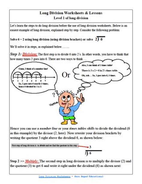 long division worksheets   grade students