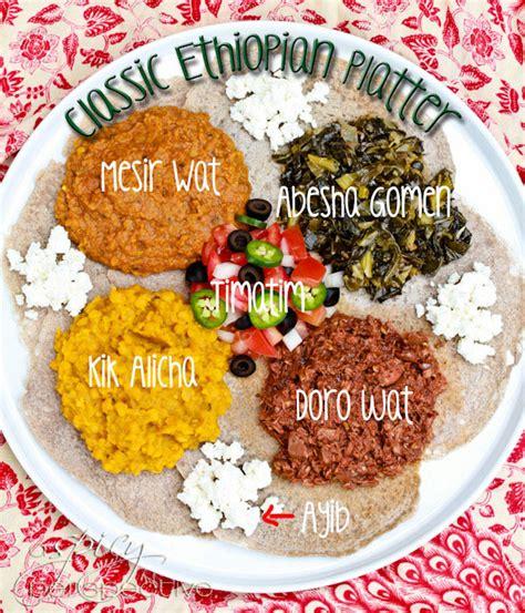 cuisine ethiopienne doro wat with injera recipe dishmaps