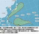 白海豚終將轉彎 - 華視新聞網