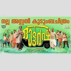 Autorsha (2018) Malayalam Movie Review  Veeyen  Veeyen Unplugged