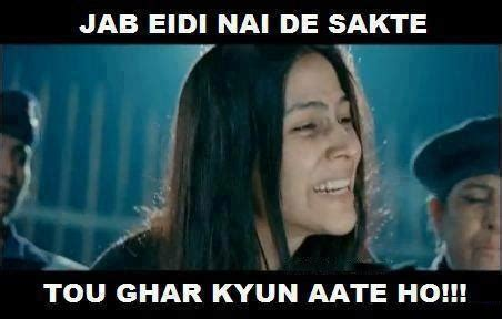Funny Memes In Urdu - 9 ways pakistanis celebrate eid and no one can match them