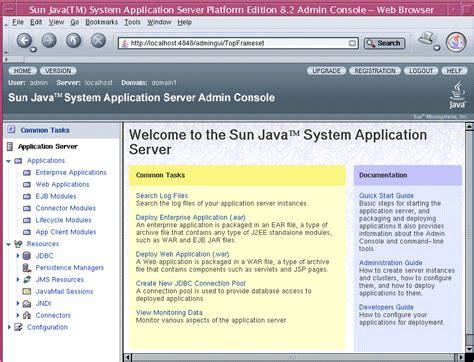 using the admin console sun java system application server platform edition 8 2 start guide