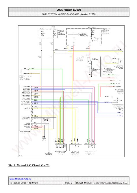 honda s2000 2005 wiring diagrams sch service manual schematics eeprom repair info