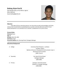 resume sle for students philippines sle resume format for students sle resumes