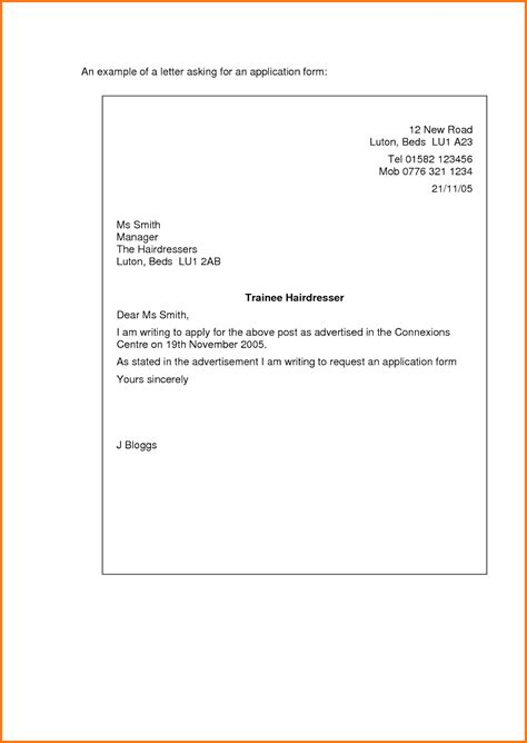 Application Cover Letter Format by Template Resume Cover Letter Keep And Sweet Simple