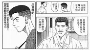 你們都不知道的《灌籃高手》隱藏結局 湘北還有兩項大賽即將開賽 - 每日頭條