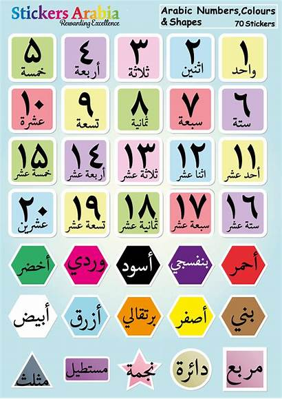 Arabic Numbers Stickers Alphabet Shapes Colours Worksheets