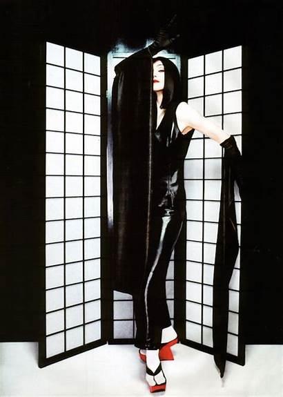 Madonna Visit Patrick Bazaar 90s February Usa