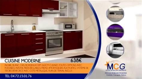 cuisine belgique pas cher cuisine lyon 04 72 15 01 76 cuisiniste pas cher à lyon