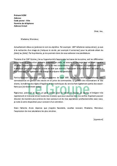 lettre de motivation responsable de salle restauration lettre de motivation pour un stage en bep h 244 tellerie restauration pratique fr