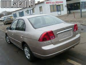 2002 honda civic pictures for sale