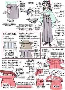 20 best images about Hakama on Pinterest | Skirt belt ...