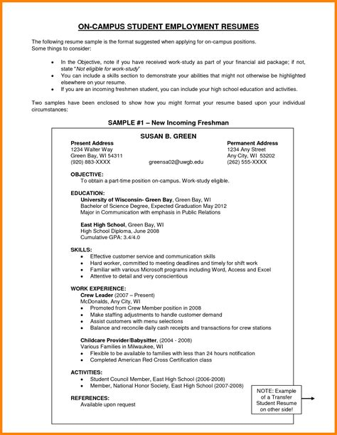 Objective For The Resume by 8 Resume Introduction Sles Introduction Letter