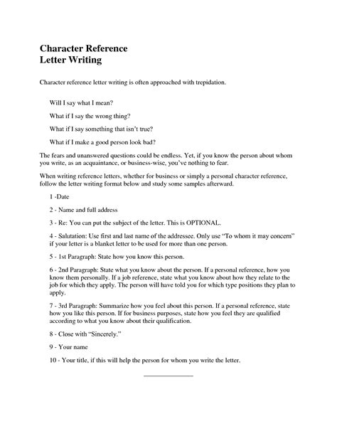 letter of reference format character reference letter sles template resume builder 64195