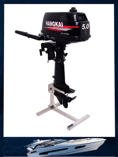 Small Yamaha Outboard Motors For Sale by Used Small Outboard Motors For Sale On Ebay