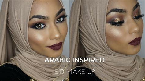 eid makeup tutorial arabic inspired gold smokey brown