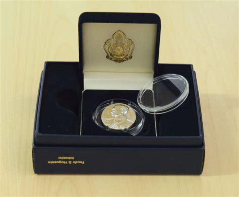 เหรียญฮูกานิน เนื้อเงินสวิสซ์ฯ หมายเลข 243 (รวมเป็น 9 เลข ...