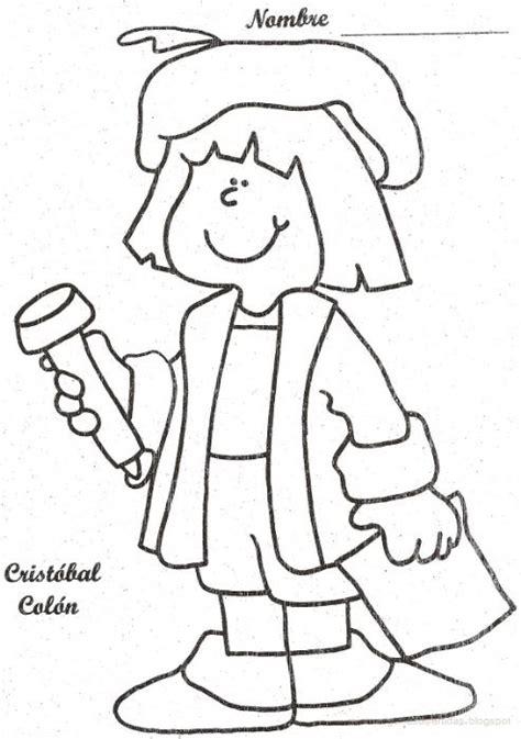 Las Tres Carabelas De Cristobal Colon Para Colorear by Dibujos Para Colorear Crist 243 Bal Col 243 N Y Las Carabelas
