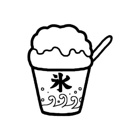 かき氷(白黒)/お菓子・スイーツ4/食べ物/無料イラスト素材