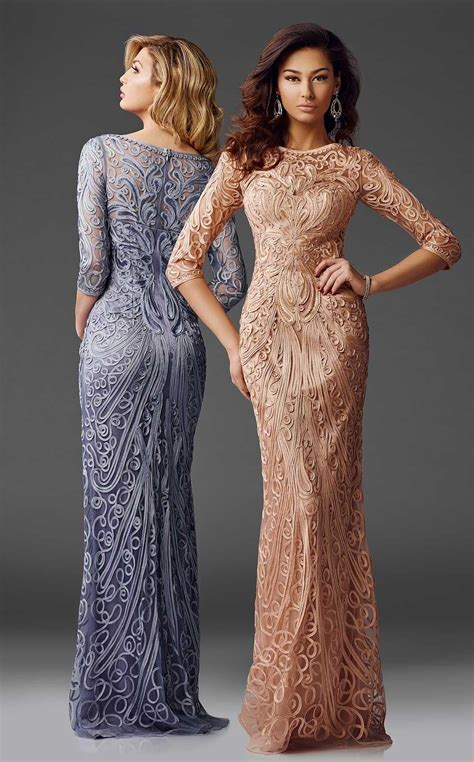 Clarisse M6424 Dress | Dresses, Prom dresses with sleeves ...