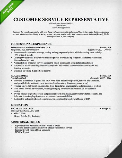 customer service representative resume entry level