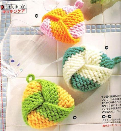 crochet pour torchon cuisine les 25 meilleures idées de la catégorie torchon au crochet sur torchons en crochet