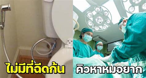 รวมข้อเสียของการย้ายไปอยู่ต่างประเทศ จากประสบการณ์คนไทย