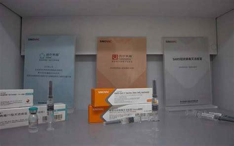 Vacuna Sinovac se probará en niños y adolescentes a ...