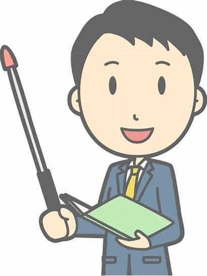 Teacher Clipart Male Instructor Clip Cartoon Professor