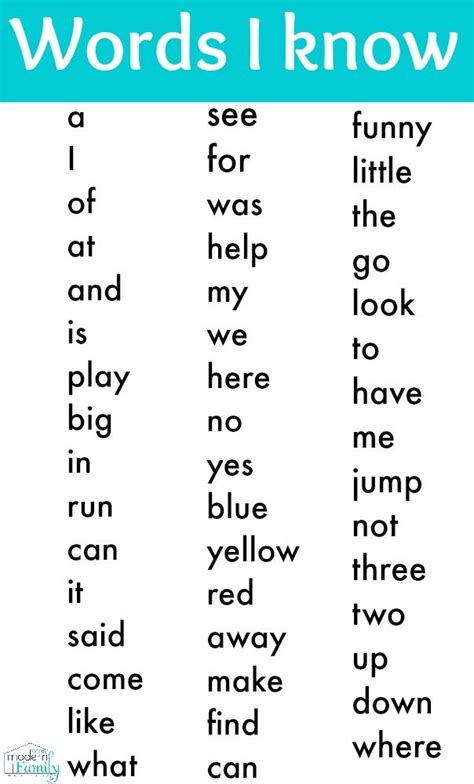 printable kindergarten sight words and how to use it 459 | c995908856c7024478e25a4b17fad0fd