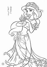 Princess Disney Coloring Pages Fanpop Jasmijn Jasmine sketch template