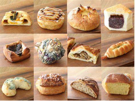 美味しい パン 屋 さん