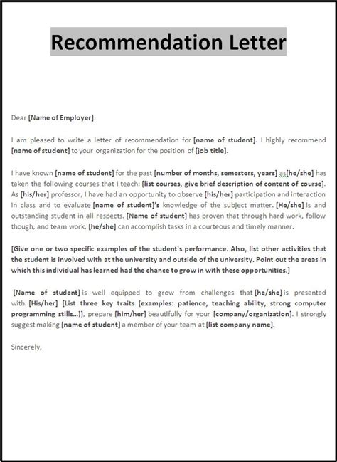 recommendation letter template recommendation letter