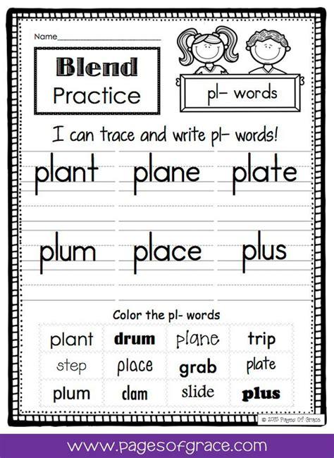 beginning blends word work activity packet no prep word