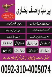 Islamwebnet english