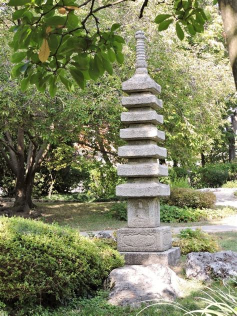 Japanischer Garten Wien 19 by Garden Japanischer Garten Wien 1190