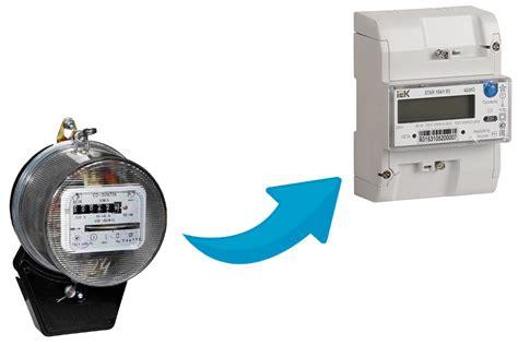 Онлайнзаявка мосэнергосбыт цены на электросчетчики стоимость установки и замены двухтарифных счетчиков электроэнергии
