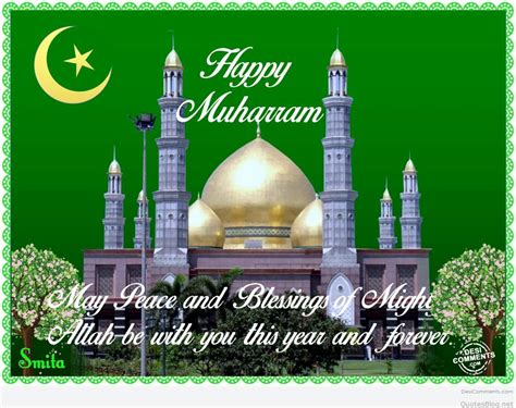 muharram images happy muharram wishes  wallpapers