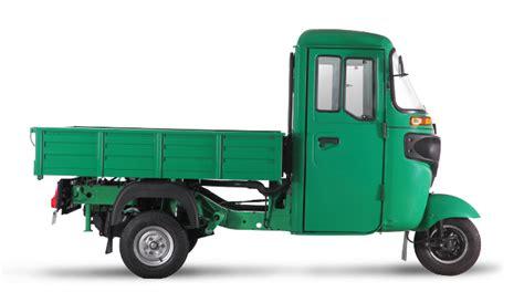 bajaj  maxima cargo  wheeler colors bajaj auto