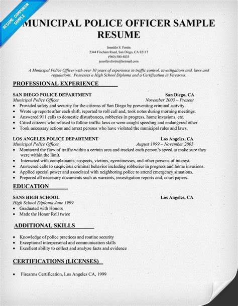 municipal police officer resume sample resumecompanion