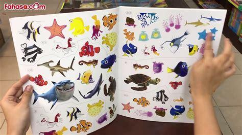 Disney Finding Nemo & Dory Sticker Book Treasury