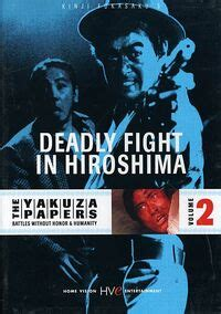 yakuza papers vol  deadly fight  hiroshima