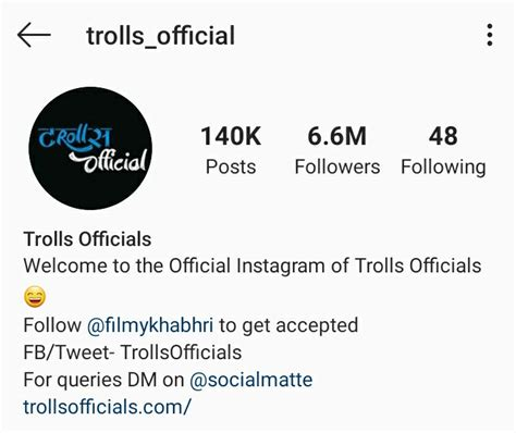 So, what you get with this instagram followers app is over 2500 followers per month and over 5000 likes and views. 10 Best Instagram Meme Accounts / Pages of India - Tik Tok ...
