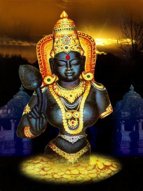 sri kanaka maha lakshmi ammavari devasthanam welcome to