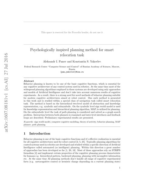 (PDF) Psychologically Inspired Planning Method for Smart