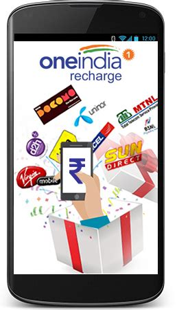 reliance mobile recharge reliance gsm recharge reliance gsm prepaid mobile
