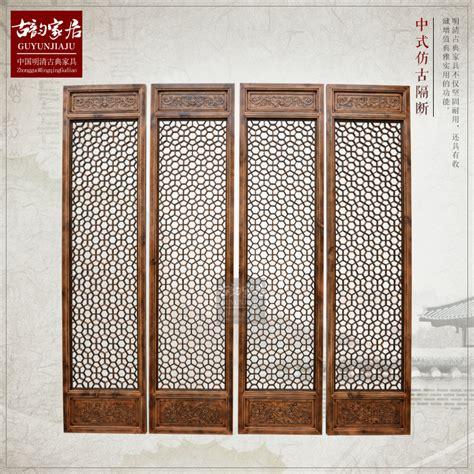 portable screen door buy portable screen door from china