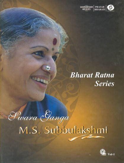 M S Swara Raga