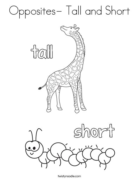 opposites tall  short coloring page twisty noodle