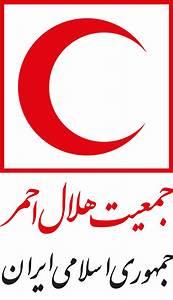 جمعیت هلال احمر جمهوری اسلامی ایران - ویکیپدیا، دانشنامهٔ ...